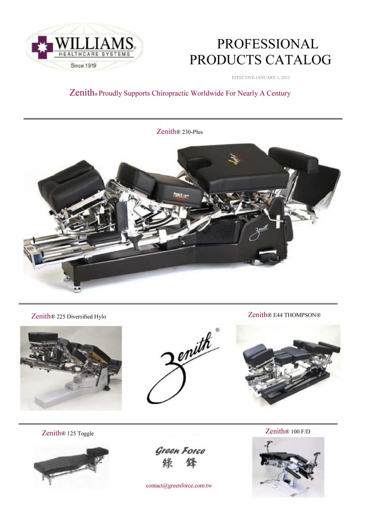 Zenith-new-products-1